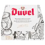 Duvel 6-pack